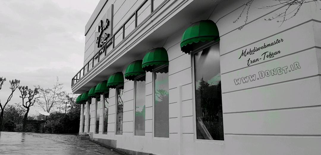 تهران  1399